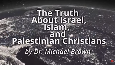 Palestinian Christians, Israel and Islam
